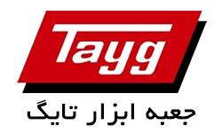 جعبه ابزار تایگ - کیف ابزار - جعبه ابزار پلاستیکی - tayg